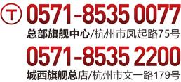 阳澄湖大闸蟹客服电话