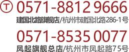 王氏只为那只蟹·客服电话