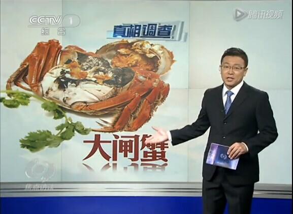 中国首届美女遛螃蟹大赛引爆杭城高清版
