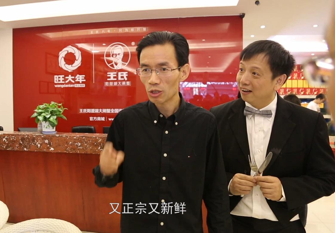 杭州佬食记:王氏只为那只蟹