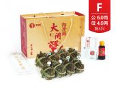 阳澄湖大闸蟹礼盒F套餐