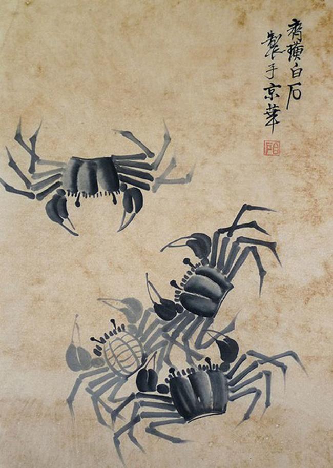 当代著名艺术大师齐白石笔下的大闸蟹