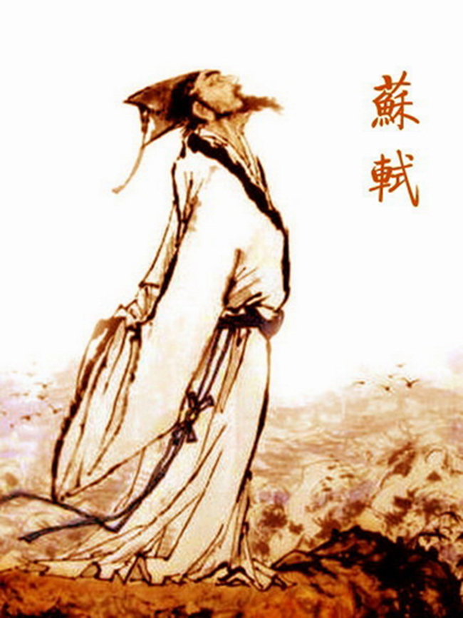 北宋著名文学家苏东坡用诗换大闸蟹