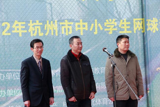 王氏水产杯杭州市中小学生网球赛开打