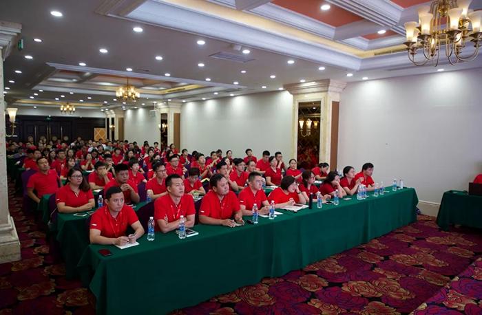 王氏品牌培训会议