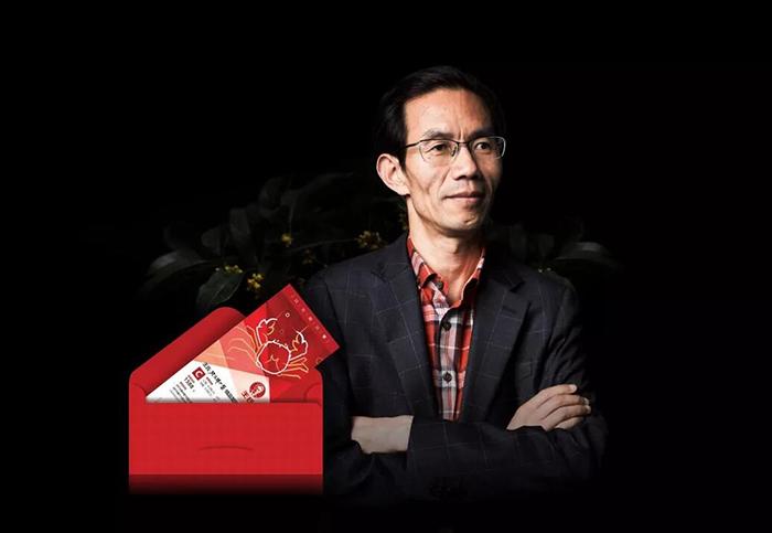 董事长王志强