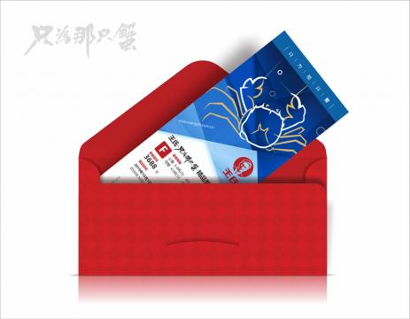 王氏阳澄湖大闸蟹F套餐