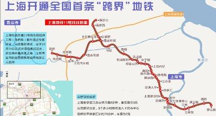 上海坐地铁到苏州吃大闸蟹-王氏水产