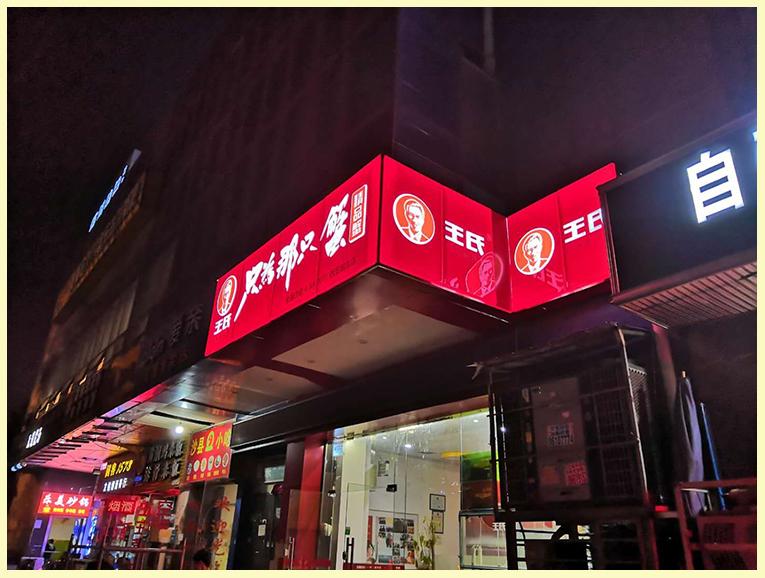 西安城北店