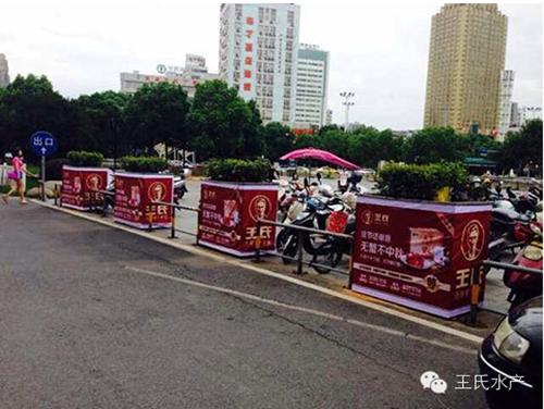 王氏水产阳澄湖大闸蟹广告