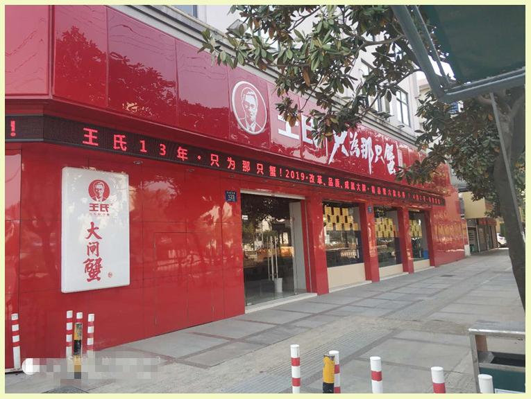 舟山旗舰店