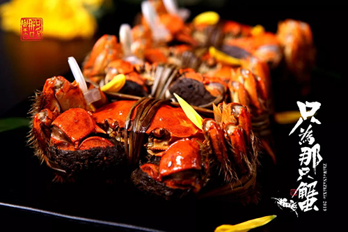 蟹食锦-爆炒,不一样的蟹味